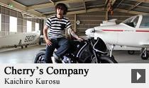 Cherry's Company