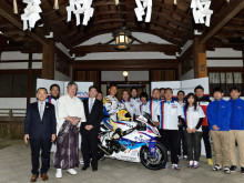 Motorrad Rennsport 2017年 鈴鹿8耐 参戦発表会の画像