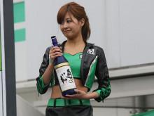 SUGO 120miles 耐久レース キャンギャルコレクション & スポーツランドSUGO こぼれ情報の画像