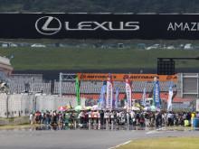 MFJ全日本ロードレース選手権第5戦 九州モーターサイクルフェスタ 2017 in オートポリス 直前情報の画像