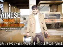 ダイネーゼが展開するクラシカルジャケット&パンツ 36060 アパレルコレクションの画像