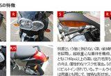 BMWバイク比較インプレッション「K1200R vs K1200S」の画像