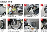 BMWバイク比較インプレッション「K1200GT vs R1200RT」の画像