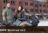 フリースタイルBMW 第2回「BMWはホントにスタイリッシュ?街乗りで検証」の画像