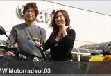 フリースタイルBMW 第3回「BMWをカスタムする楽しみ方」の画像