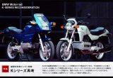 縦置多気筒エンジン搭載モデル Kシリーズ再考の画像