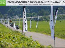 BMW モトラッド・デイズ・ジャパン 2012 in 白馬 イベントレポートの画像