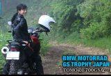 BMW Motorrad GSトロフィージャパン 2013「TOMOのF700GSな一日」編の画像