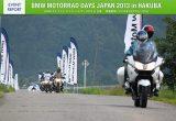 BMW モトラッド・デイズ・ジャパン 2013 in 白馬 イベントレポートの画像