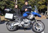 R1200GS(2008)の画像
