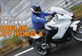 BMWバイクのツーリングに最適なタイヤ ミシュラン パイロットロード4の画像