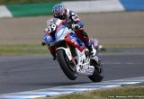 2014 MFJ全日本ロードレース選手権 第3戦『スーパーバイクレースinもてぎ』BMW Motorrad編の画像